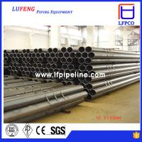 China Cheap welded low carbon steel pipe on sale