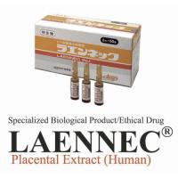China Japan Laennec Placenta Injection for Anti-aging for sale