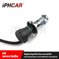 Quality IPHCAR H4 Hid Bulb With Car Harness Car Headlight H4 Hid bi xenon Bulb With High Low Beam for sale
