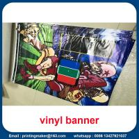 Buy cheap 15 oz Backlit Hanging Vinyl Banners with Grommets from wholesalers