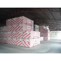 Wholesale Paper Faced Plasterboard from china suppliers