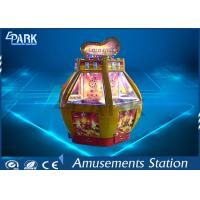 China EPARK Amusement Game Machines / Hardware And Plastic Air Hockey Table on sale