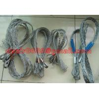 Wholesale Cable socks-Single eye cable sock- Pulling grip from china suppliers