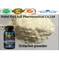 Wholesale Ostarine SARM Steroids Prohormone 99% Purity White Powder Mk -2866 from china suppliers
