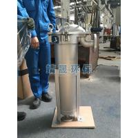 Wholesale Size 2 Single Bag Filter Housing for industrail liquid filtration from china suppliers