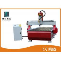 Wholesale DSP Remote Control PVC CNC Router Machine With Aluminum Alloy Work Table from china suppliers