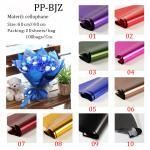 China Soild color Platinum gold plastic film Waterproof flowr wrapper 60x60cm 20sheets/bag for sale