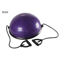 Wholesale high quality 58cm Bosu ball Balance Trainer Home Version from china suppliers