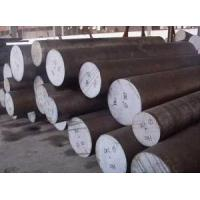 Wholesale Alloy Tool Steel Bar (SKD6) from china suppliers