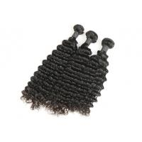 Quality New Promotion Brazilian Deep Wave Curly Virgin Cheap Human Hair Extension for sale