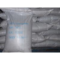 Quality 2-ethyl Anthraquinone for sale