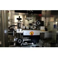 Quality PVC Film Shrink Sleeve Printing Machine For Beverage Bottle / Water Bottle Packing for sale