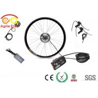 Germany Type Motor Powerful E Bike Kit , Bike Engine Conversion Kit With Geared Motor