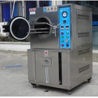 Wholesale HAST-45 Pressure Accelerated Aging Test Chamber from china suppliers