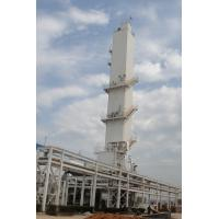 Buy cheap High Purity Argon gas generator 99.999% Ar / Air Separation plants from Wholesalers