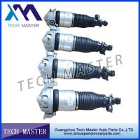 Wholesale Experienced Factory Air Suspension Shock for Q7 Cayenne Tourage Shock Absorber from china suppliers