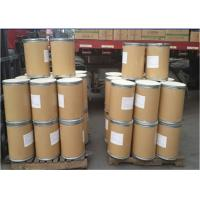 Wholesale Amoxicillin Sodium 34642-77-8 Veterinary Raw Material Clinical Antiinfective Drugs from china suppliers