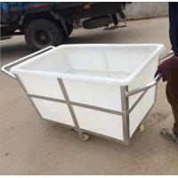 Buy cheap China supplier  Plastic Laundry cart  for  germent company from Wholesalers