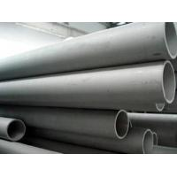 Wholesale Nickel - Chromium - Iron based Inconel Tube Inconel600 TS 640MPA High Plasticity from china suppliers