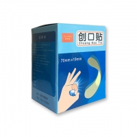 Wholesale Medical band aid that does not require stitching from china suppliers