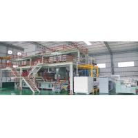 Wholesale SMS Polypropylene Non Woven Fabric Making Machine with high working efficiency from china suppliers