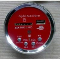 Wholesale Usb Mp3 Player Module (scdt806) from china suppliers