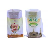 Wholesale Waterproof Pp Woven Fertilizer Packaging Bags 50Kg Bopp Laminated Size Gusset from china suppliers