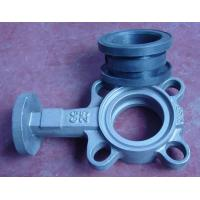 Buy cheap Butterfly Valve (Wafer Type) (BV2000S-P1) from wholesalers