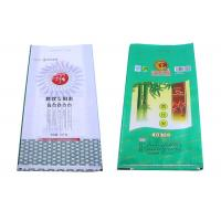 Wholesale Double Stitch 25Kg Laminated Polypropylene Bags PP Woven Fabric Manufacturer from china suppliers