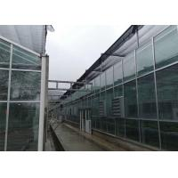 Wholesale Farm Tempered Glass Greenhouse Hollow Insulated Building Facade High Strength from china suppliers
