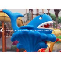 Cartoon Whale Spray Play Equipment For Kids / Adults , 0.3 - 0.6m Water Depth