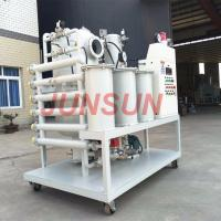 Buy cheap Transformer Oil Purifier/ Dielectric Oil Filtration/ Insulation Oil Filtration Equipment, Vacuum Oil Filtration Plant from wholesalers