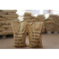 Wholesale Oil Based Paint Zinc Phosphate Powder CAS 7779-90-0 For Ship And Steel Structures Protect from china suppliers
