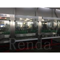 China CE/ISO Soft Drink And Beer Filling Machine 4IN1 Beer Canning Machines Aluminium Can for sale