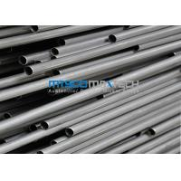Wholesale UNS S31803 F51 / 1.4462 Duplex Steel Tube For Food And Gas Industry , Stainless Steel Duplex Tube from china suppliers