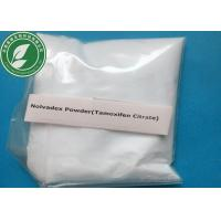 Wholesale Raw Material Nolvadex Anti Estrogen Powder Tamoxifen Citrate CAS 54965-24-1 from china suppliers