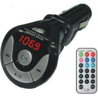 Wholesale Car MP3 Player (QPS-MP3-C05C-1) from china suppliers