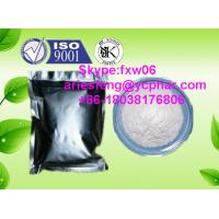 China Estra-4,9-Diene-3,17-Dione 98% Prohormones Steroids Hormone for Muscle Grow on sale