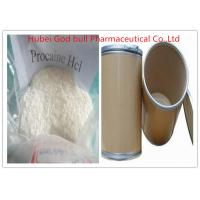 Wholesale Novocaine Local Anesthetic Powder , 51-05-8 Procaine Hydrochloride Powder from china suppliers