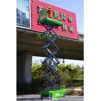 China DC Motor Driving 5.8m Self-propelled Heavy Duty Scissor Lift Loading Capacity 230kg with Extension Platform for sale