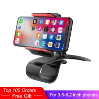 China Universal 360° Rotation Car HUD Dashboard Mount Holder Stand for Smartphone GPS on sale