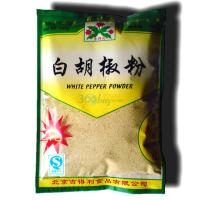 Quality Spice / Black Pepper Powder Packaging Machine Micro Computer Controlling for sale