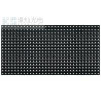 Wholesale 2200nit Brightness P7.62 Indoor Tri Color LED Module Magnetic Installation from china suppliers