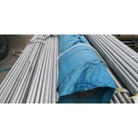 Buy cheap Incoloy800 / Incoloy800H Stainless Steel Seamless Tube , UNS N08810 Nickel Alloy from wholesalers