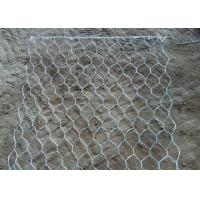 China Metal Hexagonal Wire Mesh Gabion Cage Gabion Baskets For Dam Construction for sale