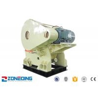 Wholesale Marble 250x1200 Secondary Jaw Crusher With Large Capacity 75-180mm Outlet Size from china suppliers