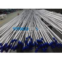 Wholesale 2205 Duplex Steel Tube , seamless stainless steel tubing Cold Rolled from china suppliers
