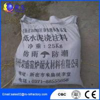 Buy cheap Density 2.5 Corundum Low Cement Refractory Castable For Ceramic Tunnel Kiln from Wholesalers