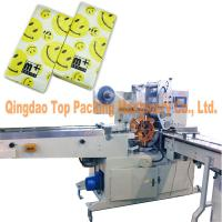 China Mini Facial Tissue making machine Wallet Tissue Packing Machine on sale