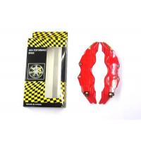 Wholesale Universal Colored Brake Caliper Covers Stable With Rubber Shield In Each Side from china suppliers